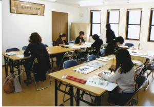おとなもこどももお習字教室